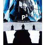 Perfume 4大ドームツアー Blu-ray・DVD 9月2日発売...