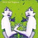 戸川純 20周年記念カバー・アルバムがアナログ化