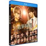 映画『貴族降臨 -PRINCE OF LEGEND-』Blu-ray&...