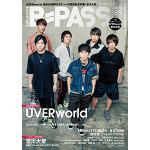 UVERworld『B-PASS』表紙に登場!【HMV限定特典あり】