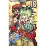 『Dr.STONE』16巻発売!千空vsイバラの一騎討ち!