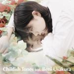 Childish Tones feat. 宇佐蔵べに 7インチシングル...