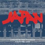 ジャパン 1982年12月8日日本武道館ライヴを2CDに収録 坂本龍一...