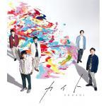 【ジャケ写公開】嵐 シングル『カイト』7月29日発売!