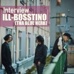 インタビュー THA BLUE HERB 『2020』