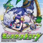 『モンスターストライク』の夏全開な最新グッズが登場!