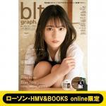 小坂菜緒(日向坂46)限定表紙&限定付録付き『blt graph. v...
