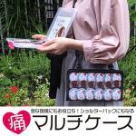 オタ活やイベントに!多機能マルチケース『痛マルチケース』が8月に発売