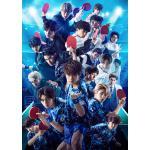 テレビドラマ『FAKE MOTION -卓球の王将-』Blu-ray&...