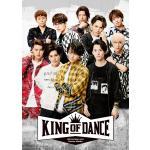 舞台『KING OF DANCE』Blu-ray&DVD2020年12...