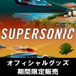 【受付終了】SUPERSONIC 2020 オフィシャルグッズ期間限定...