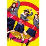 テレビドラマ『映像研には手を出すな!』Blu-ray&DVD BOX ...