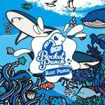 Rocket Punch 3rdミニアルバム『BLUE PUNCH』