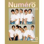 JO1表紙版『Numero TOKYO』発売決定!