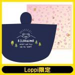 リラックマ Loppi限定グッズの3次受付がスタート!