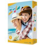 NHK連続テレビ小説『エール』Blu-ray&DVD化決定|第1週〜第...
