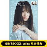 菅井友香が『B.L.T 10月号』表紙に登場!HMV&BOOKS on...
