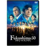 映画『Fukushima 50』Blu-ray&DVD 2020年11...