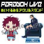 Paradox Live(パラライ)より全14種のぬいぐるみが発売決定!