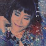 大貫妙子の90年代名盤が「レコードの日」に初アナログ化