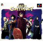 【特典画像公開】A.B.C-Z ニューアルバム 『CONTINUE?』...