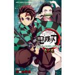 TVアニメ『鬼滅の刃』初の公式キャラクターズブックが予約開始!