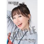 【HMV特典公開】水樹奈々 40thシングル『FIRE SCREAM』