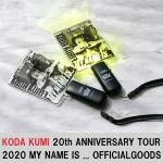 KODA KUMI 20th ANNIVERSARY TOUR 202...