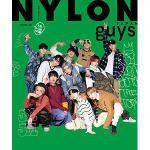 JO1『NYLON JAPAN』のguys表紙に満を持して登場!