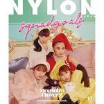 ももいろクローバーZが7年ぶりに『NYLON JAPAN』の表紙に登場...