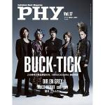BUCK-TICKが『PHY』VOL.17の表紙に登場!
