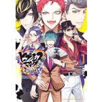 『ヒプノシスマイク side D.H & B.A.T』1巻発売!特装版...
