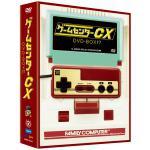 『ゲームセンターCX DVD-BOX17』2020年12月18日発売