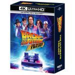 4K Ultra HD化「バック・トゥ・ザ・フューチャー」製作35年周...