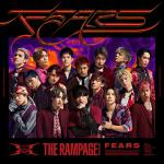 【MV公開】THE RAMPAGE 2020年第3弾シングル 9/30...