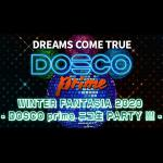 【受付終了】「DREAMS COME TRUE WINTER FANT...