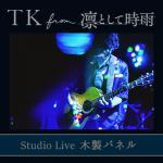 TK from 凛として時雨 配信ライブの撮り下ろし写真を使用した「Studio Live木製パネル」が発売決定!各2サイズで予約開始!