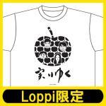 映画『実りゆく』Loppi限定 オリジナルTシャツ予約受付中!