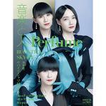 『音楽と人 10月号』でPerfumeを特集!