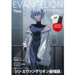 『EVANGELION Millennials2』発売!コラボTシャツ...