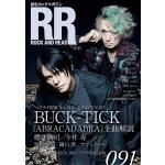 櫻井敦司&今井寿(BUCK-TICK)『ROCK AND READ 0...