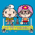 GO TO THE BEDS 初のワンマンライブ「ARE YOU SL...