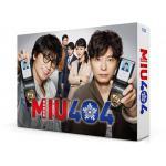 金曜ドラマ『MIU404 -ディレクターズカット版-』Blu-ray&...