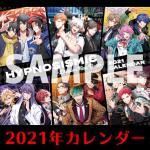 『ヒプノシスマイク -Division Rap Battle-』の20...