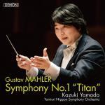 【発売】山田和樹&読響/マーラー:交響曲第1番『巨人』、『花の章』