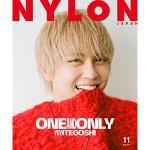 9月28日発売『NYLON JAPAN』の表紙に手越祐也が登場!