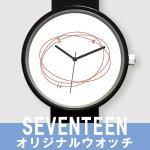 【受付終了】「SEVENTEENオリジナルウオッチ」予約販売決定!フォ...