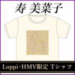 【Loppi・HMV限定】寿美菜子 10周年記念Tシャツ 発売決定!