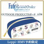 劇場版 「Fate/Grand Order -神聖円卓領域キャメロット-前編 Wandering; Agateram」よりLoppi・HMV予約限定の商品が登場!