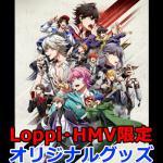 TVアニメ『ヒプノシスマイク-Division Rap Battle-...